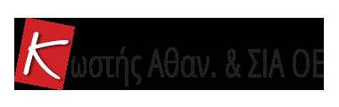 ..:: Europa - Alouminia - Κωστής Αθαν. & ΣΙΑ ΟΕ // Κουφώματα Αλουμινίου - Πόρτες Ασφαλείας ::..